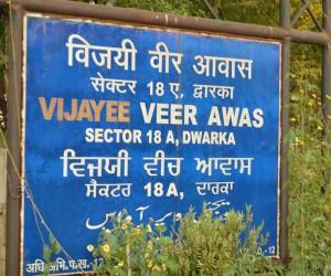 Vijayee Veer Awas Apartment