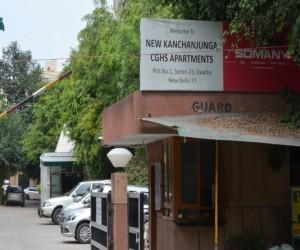 New Kanchanjunga