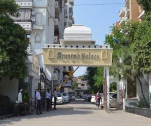 Arunima Palace